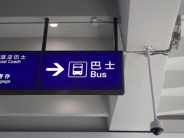 バス乗り場→