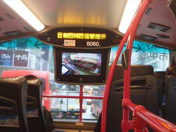 バス2階カメラ