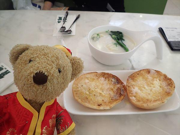 ほうれん草スープとパン