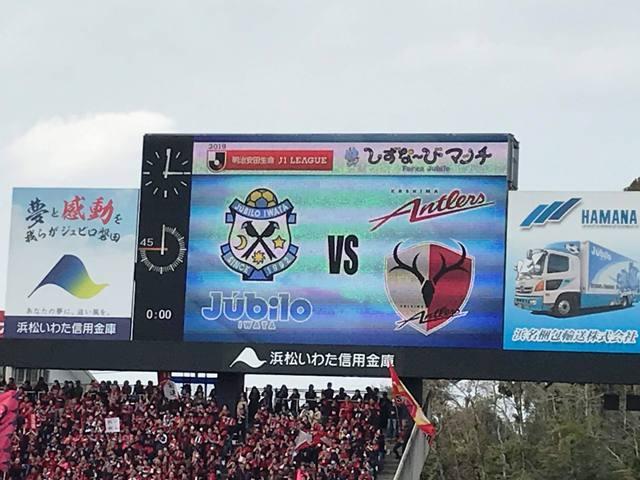 [ジュビロ磐田]第5節、鹿島に1-1でリーグ5戦勝ちなし