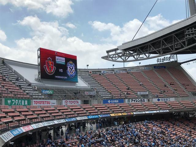 [ジュビロ磐田]J1第8節、名古屋に1-0で敗戦