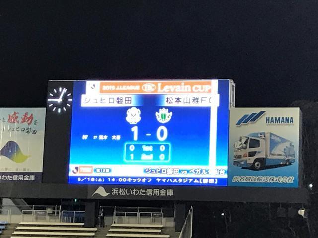 [ジュビロ磐田]ルヴァンカップ、松本に1-0で勝利しプレーオフステージに進出!
