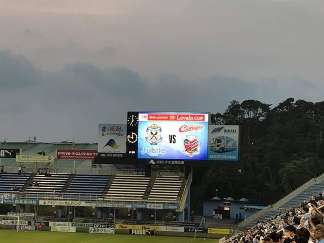 [ジュビロ磐田]ルヴァンPO第1戦、札幌に1-2で敗戦。