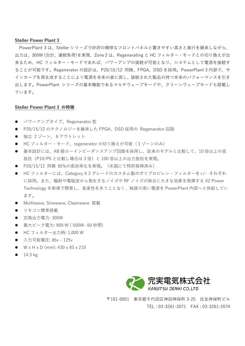 Page2_20190412181843d5e.jpg