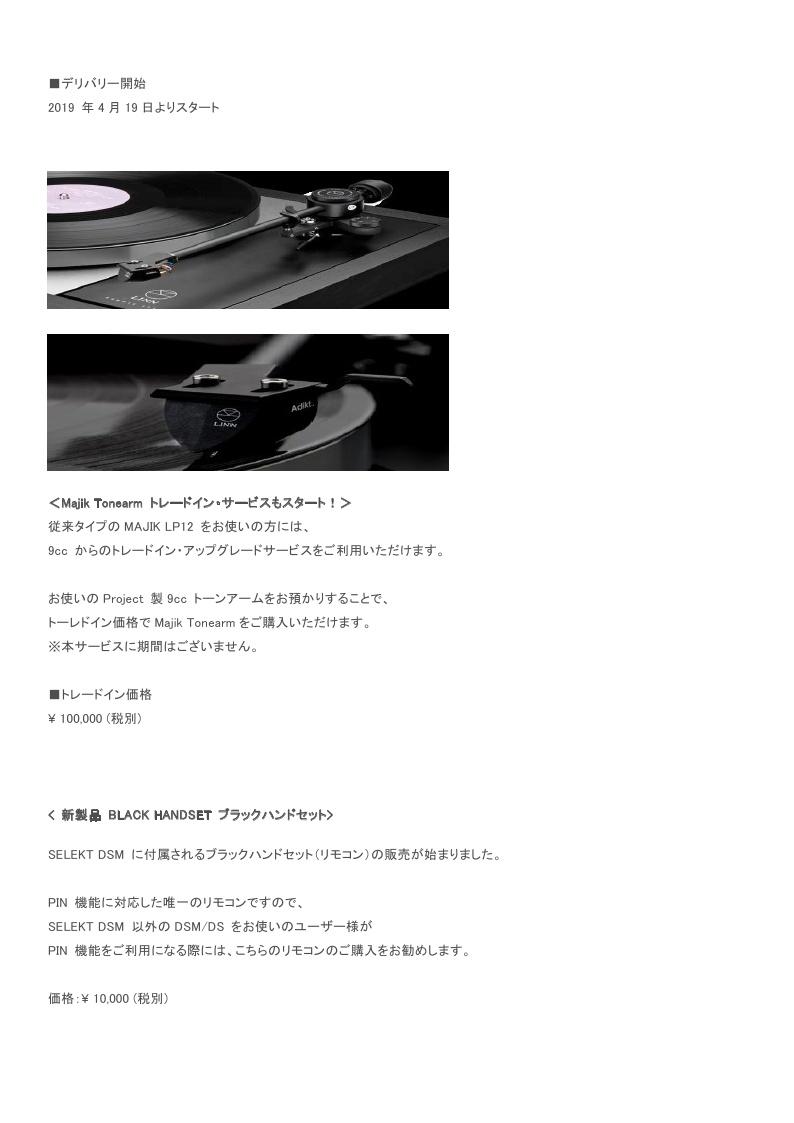 Page2_20190427174044d27.jpg