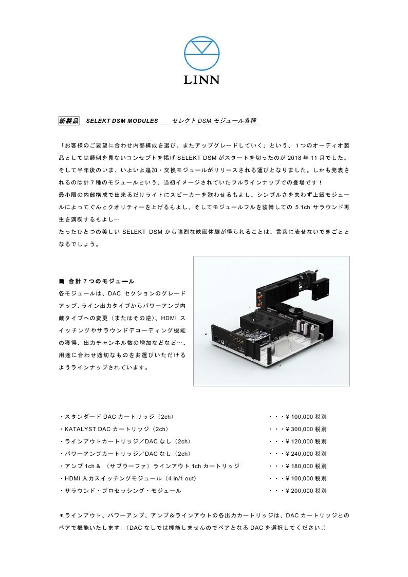 Page2_20190512145821670.jpg