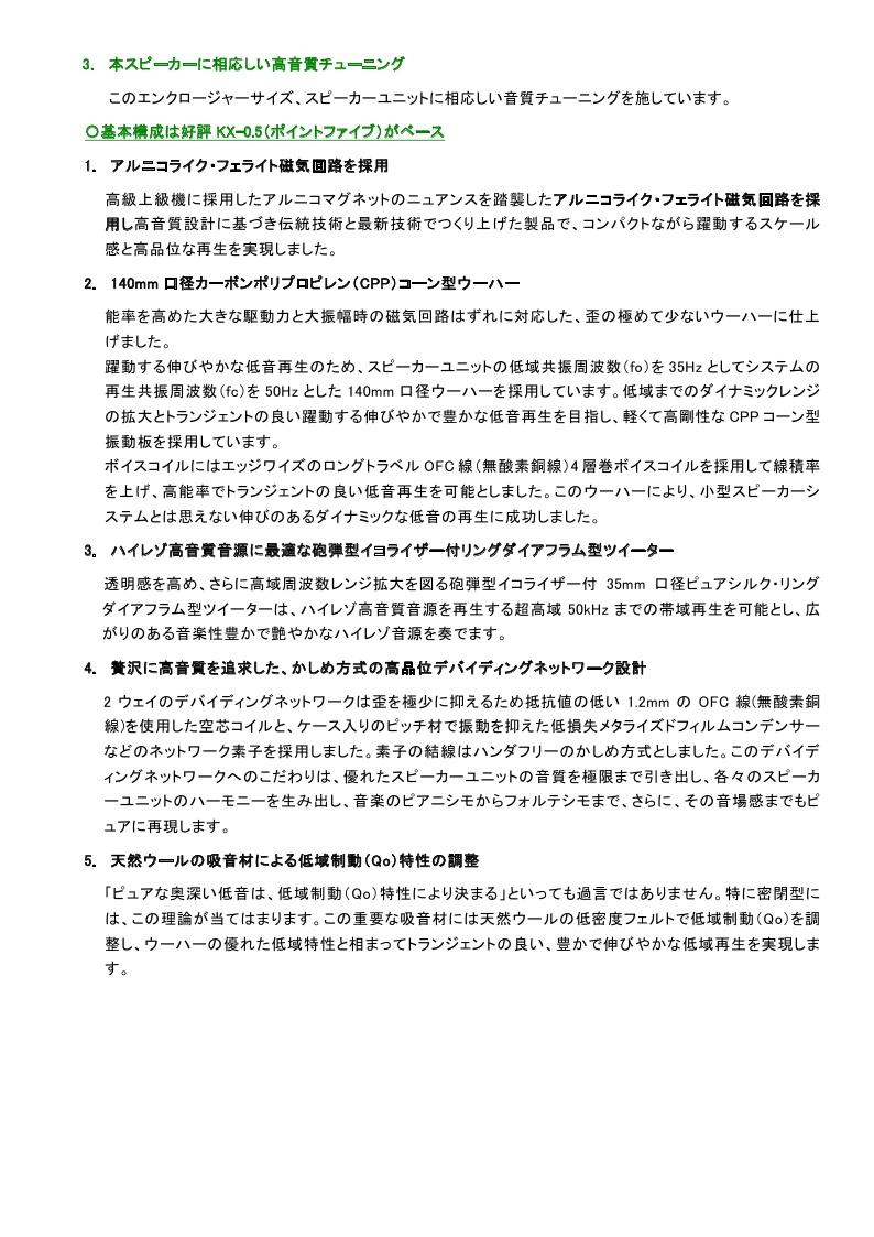 Page2_2019052817114141f.jpg