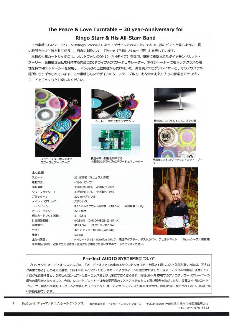 Page2_20190614145807e39.jpg