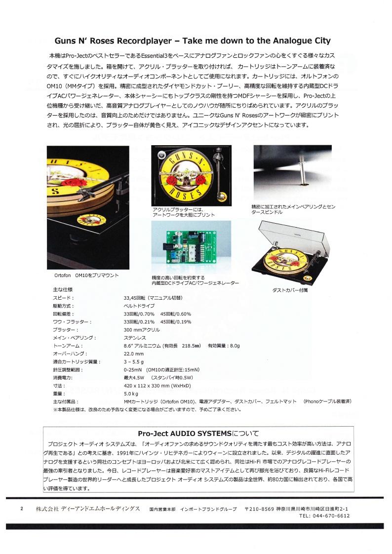 Page2_20190614145851ff2.jpg