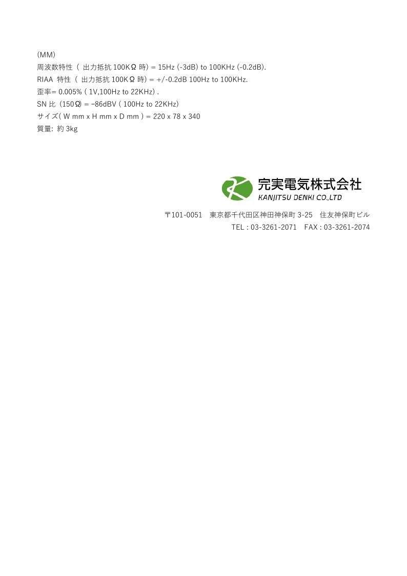 Page3_20190412181636abe.jpg