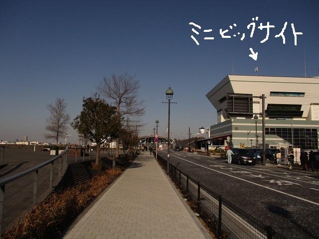 Kitakami (1)