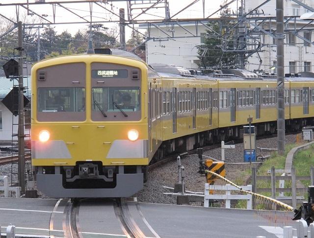 Seibu101renewal-Wiki-S.jpg