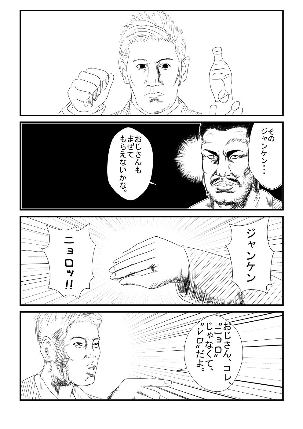 2019落書き