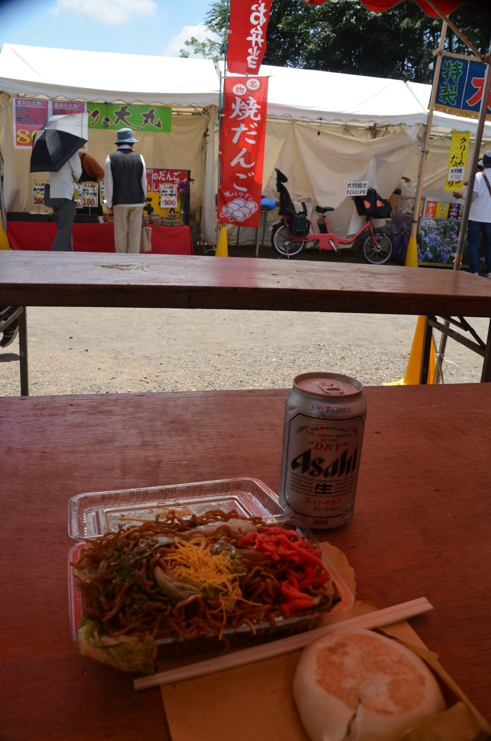 DSC_0509北山公園昼飯