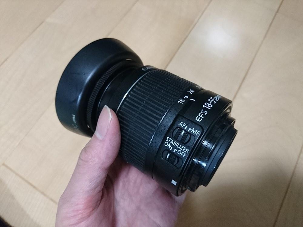 Canon 標準ズームレンズ EF-S18-55mm  IS II 修理しました