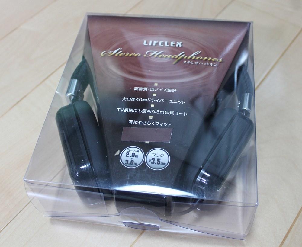 【レビュー】ステレオヘッドホン AIC-010 買いました