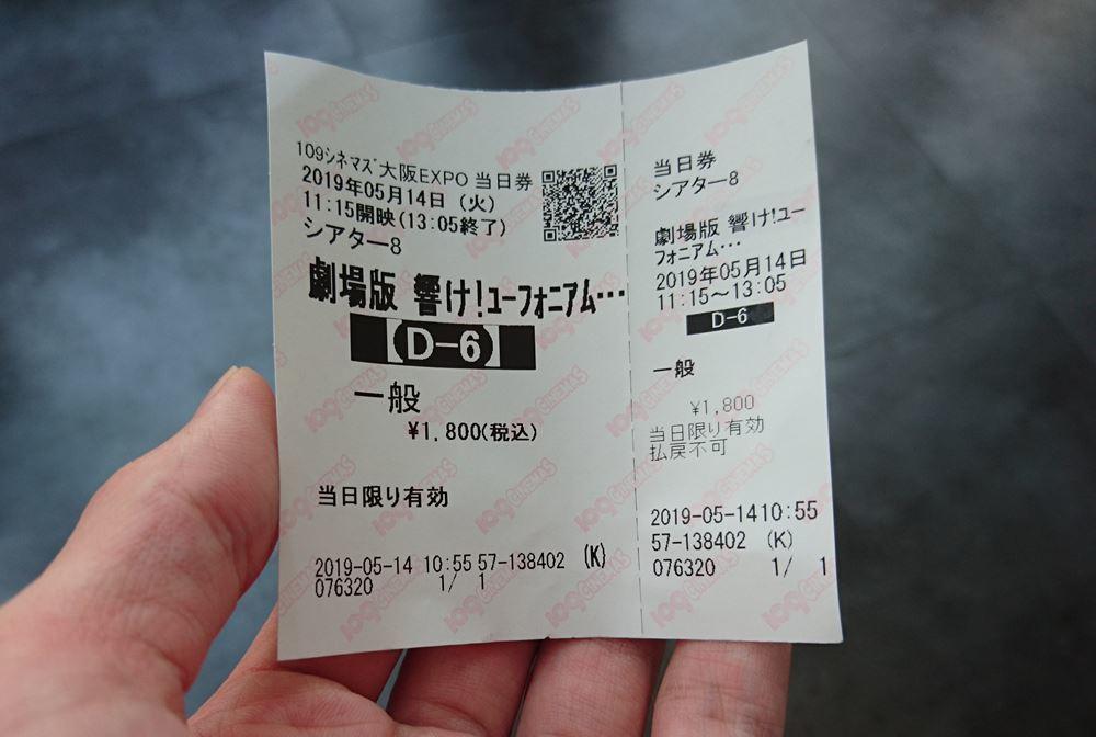 yuuhuloekisupoita (11)