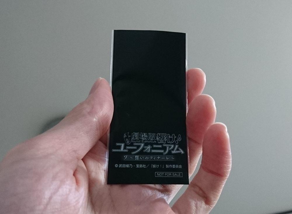 yuuhuloekisupoita (7)