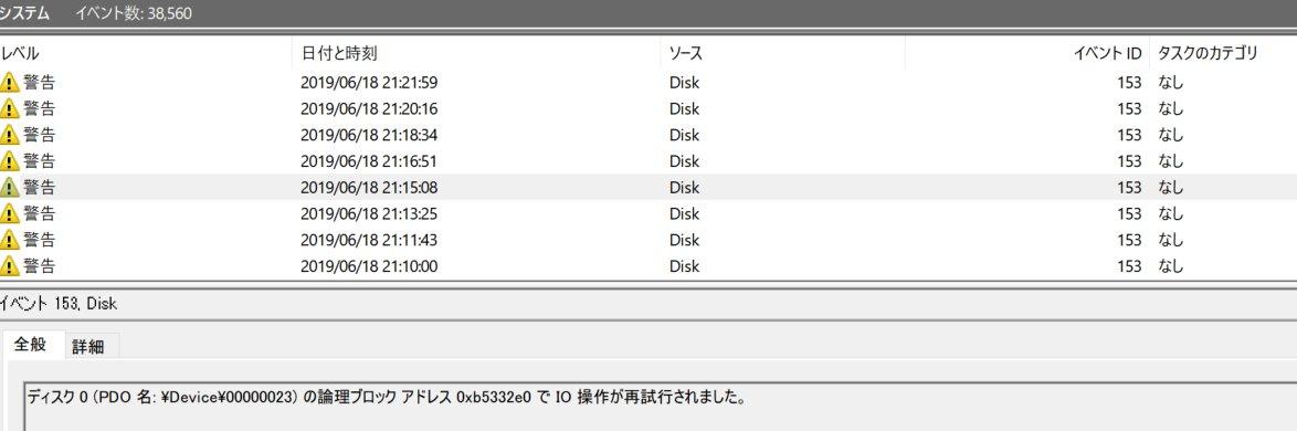 memorizousetu201906 (1)