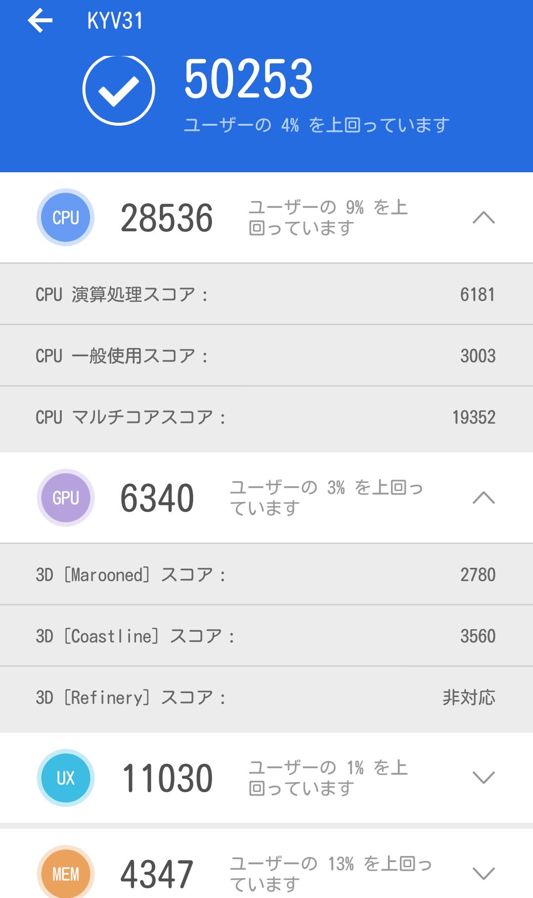 Screenshot_2019-02-12-00-10-01.png