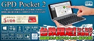 GPD Pocket 2