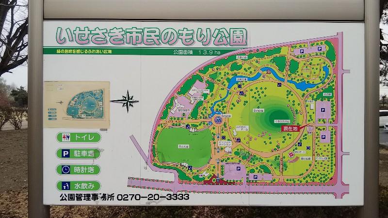 伊勢崎市民のもり公園案内図20190303