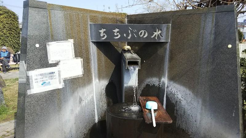 道の駅ちちぶ 水汲み場201903