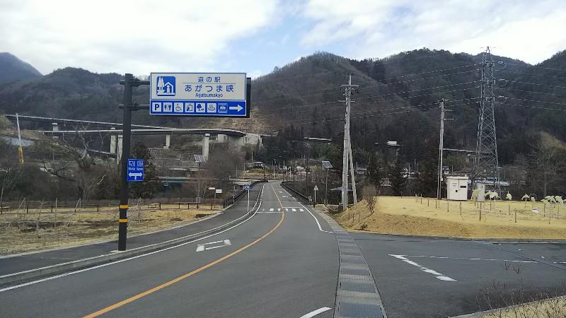 道の駅あがつま峡20190321