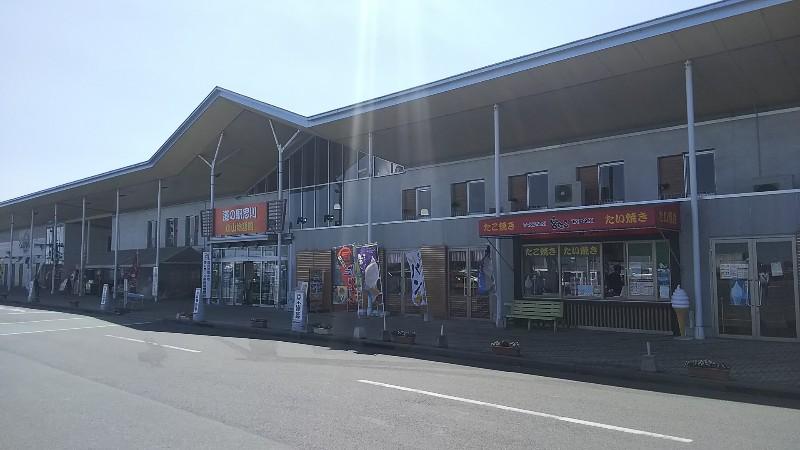 道の駅思川201904