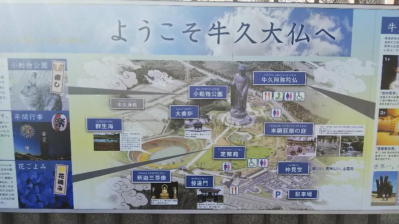 牛久大仏案内図201904