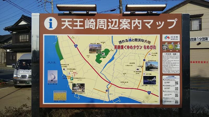 天王崎周辺案内マップ201904