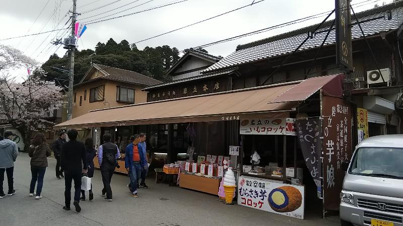 岩立本店わらび餅201904