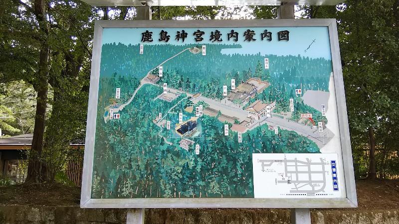 鹿島神宮案内図201904