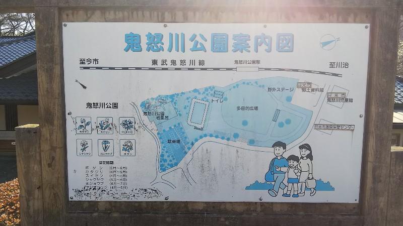 鬼怒川公園案内図201904