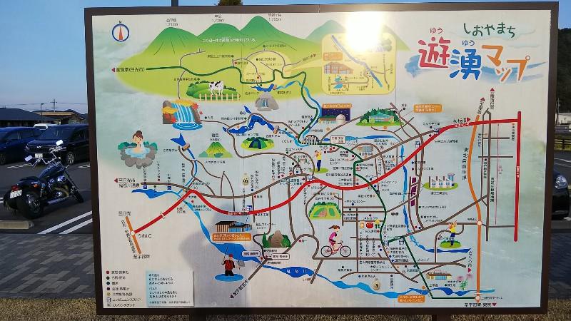 道の駅湧水の郷塩谷周辺案内図201904