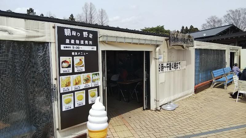 道の駅那須高原友愛の森ふれあいの郷直売所201904