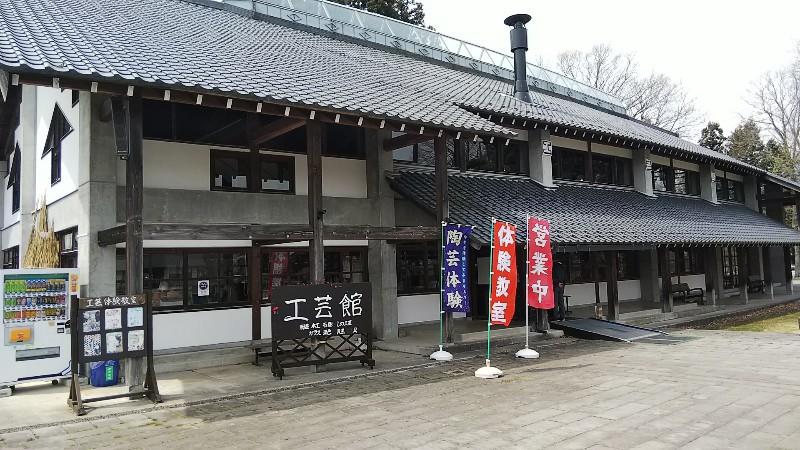 道の駅那須高原友愛の森工芸館201904