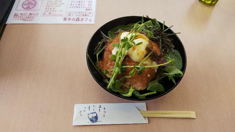 道の駅明治の森・黒磯ローストビーフ丼201904