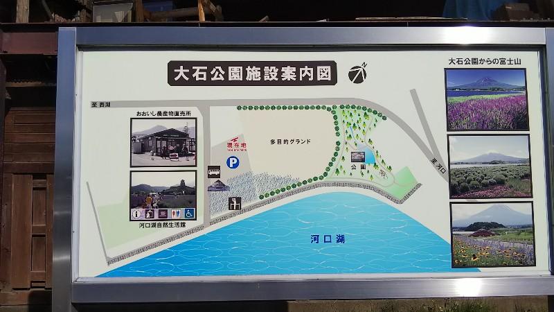 大石公園施設案内図201904