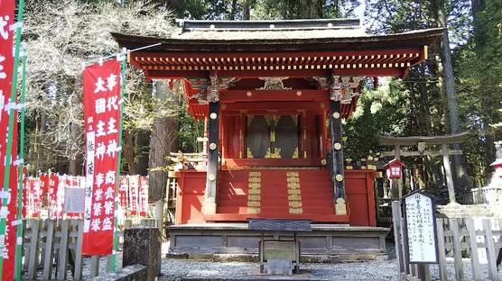 北口本宮富士浅間神社西宮201904