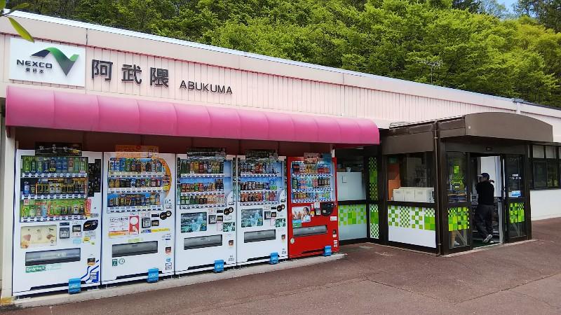 東北自動車道阿武隈PA201904