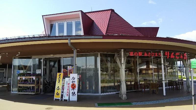 道の駅あさひまち201905