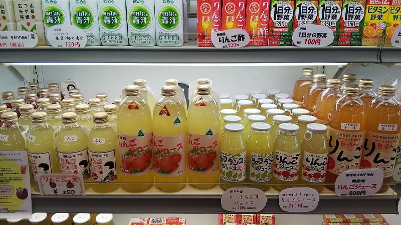 道の駅あさひまちリンゴジュース201905