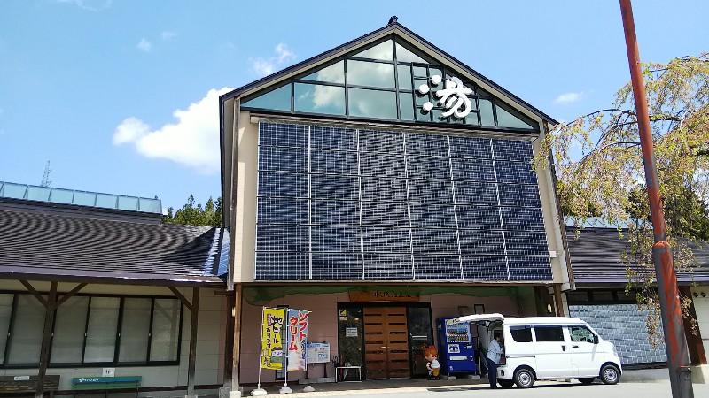 道の駅にしかわ水沢温泉館201905