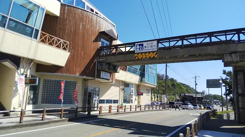 道の駅笹川流れ201905