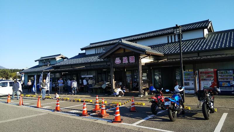 道の駅関川201905