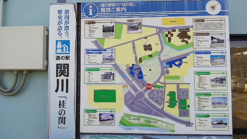 道の駅関川案内図201905