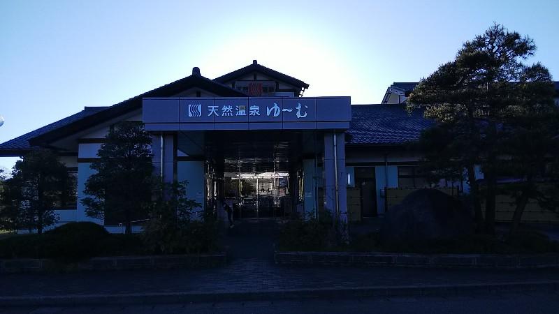 道の駅関川天然温泉ゆーむ201905
