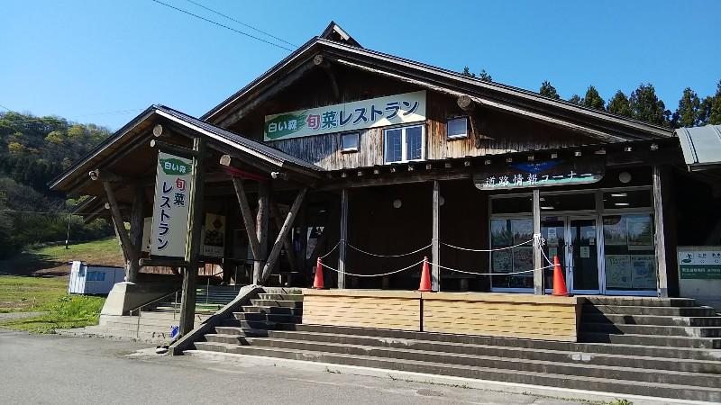 道の駅白い森おぐに旬菜レストラン201905