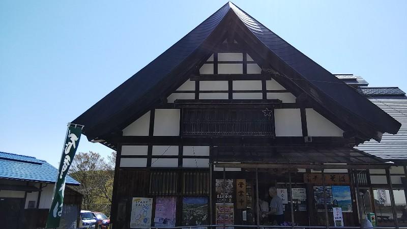 道の駅田沢直売所201905